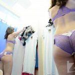 Porno mobili flagra de mulher pelada se trocando de roupa